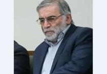 СМИ: принадлежность оружия, из которого был убит иранский физик-ядерщик, установлена