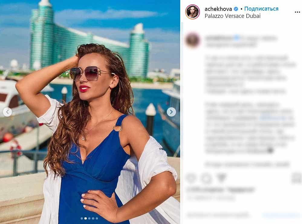 Анфиса Чехова похвасталась фотосессией из постели и с пляжа