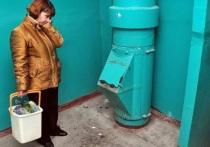 В Ярославской области в многоэтажках могут ликвидировать все мусоропроводы