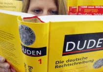 Германия: «Corona-Pandemie» — слово 2020 года