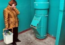 В костромских многоэтажках могут заварить все мусоропроводы