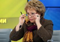 """По словам главы Совета Федерации Валентины Матвиенко, название """"Министерство труда и социальной защиты"""" необходимо уточнить, добавив также  «семейную политику»"""