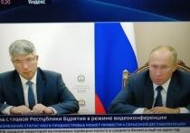 Владимир Путин похвалил главу Бурятии за инвестиционный рост