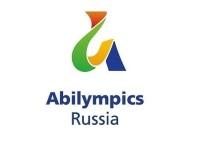 Участники от Марий Эл получили медали чемпионата «Абилимпикс»