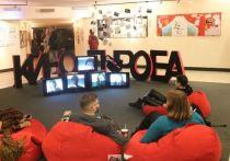 На открытии фестиваля «Кинопроба» покажут документалку про Алису Фрейндлих
