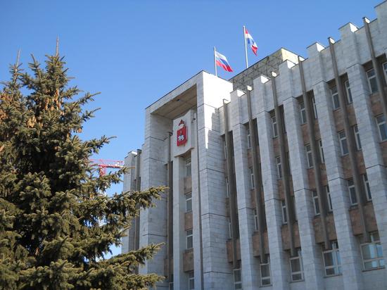 В Пермском крае начинается разработка Стратегии социально-экономического развития
