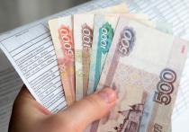 Тарифы на квартплату для зажиточных россиян могут повыситься в ближайшем будущем