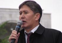 Дело отправлено на пересмотр в Первомайский районный суд Бишкека, а приговор прежних инстанций в виде 11 лет лишения свободы окончательно отменен