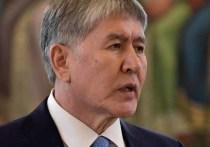 Верховный суд Киргизстана отменил приговор экс-президенту страны Алмазбеку Атамбаеву, получившему 11 лет по делу о незаконном освобождении из-под стражи криминального авторитета Азиза Батукаева