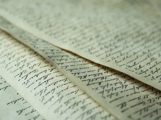 Петербуржцы смогут больше узнать о жизни Писательского дома