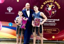 Воздушные гимнасты из ДНР успешно выступили в России