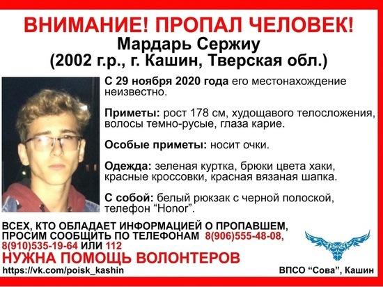 В Тверской области разыскивают высокого подростка
