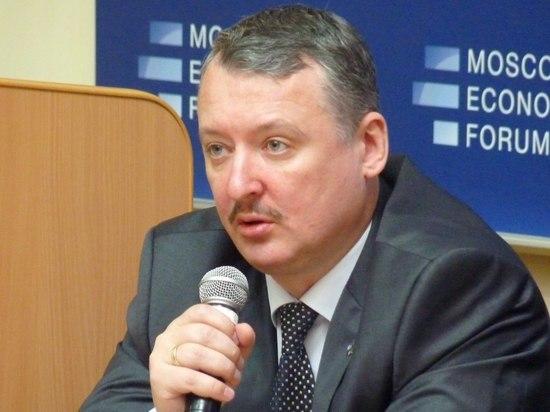 Бывший министр обороны ДНР Игорь Стрелков в эфире НСН рассказал о возможностях российских миротворцев в Приднестровье противостоять противнику в случае начала вооруженного конфликта