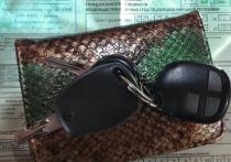 С 1 декабря водителей без страховки ждут штрафы