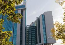 В рамках первого дня Investor Day Сбер представил Стратегию развития компании на ближайшие три года
