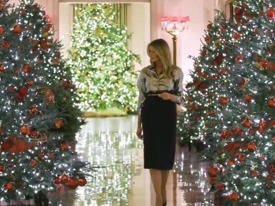 Мелания Трамп продемонстрировала украшенный к Рождеству Белый дом