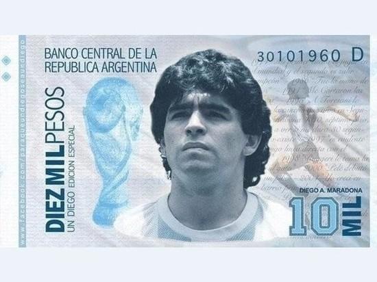 Аргентинцы просят увековечить Марадону на купюре