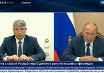 Глава Бурятии Алексей Цыденов 30 ноября рассказал о состоянии дел в республике президенту Владимиру Путину