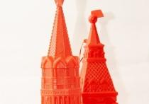 Донецкому музею подарили игрушки с Кремлевской ёлки