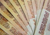 Доходы россиян резко выросли после локдауна