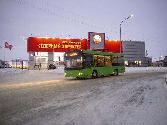 В Салехарде скорректировали расписание автобуса № 2 ради юных спортсменов