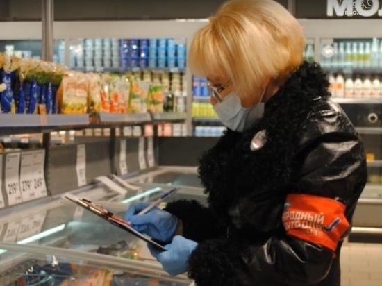 «Просрочка» и некорректные ценники: «Народный контроль» выявил нарушения в магазинах Надыма
