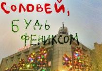 Ровно год назад закрылся Киноцентр на Красной Пресне — самый многозальный кинотеатр России, который работал для зрителей с 1989 года