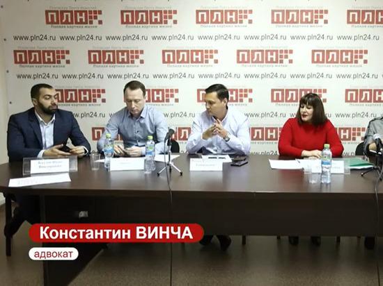 """Псковский адвокат о деле Данилова: Не хотелось бы """"долгостроя"""", как с делом Гавунаса"""