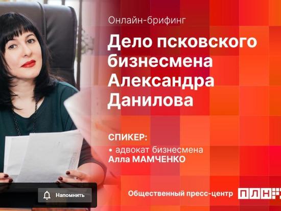 Адвокат псковского бизнесмена: Год не можем узнать, за что конкретно обвиняют