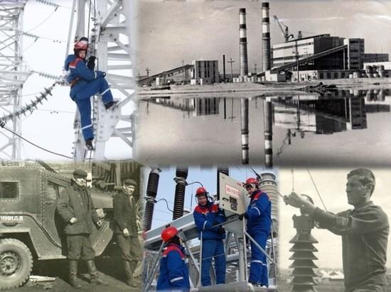 История энергетики Забайкалья