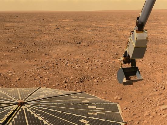 Предложен способ выжить на Марсе при помощи рассола