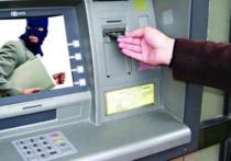 В Хакасии нашелся еще один житель, который не стал переводить деньги мошенникам