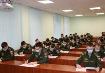 Серпуховские курсанты написали географический диктант