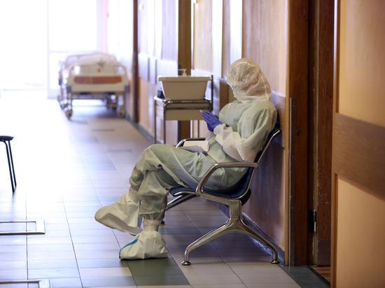 Власти назвали причину смерти 13 пациентов на ИВЛ в Ростове