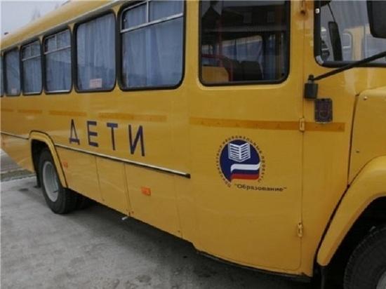 Прокуратура Кубани организовала проверку после ДТП с участием школьных автобусов