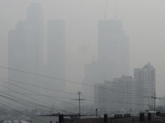 В Москве объявили желтый уровень опасности из-за надвигающегося тумана