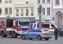 Город Трир на западе Германии стал местом трагедии – в результате предположительно умышленного наезда внедорожника на людей в пешеходной зоне есть убитые и раненые