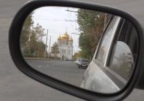 Службы такси в Донецке подняли тарифы до 100 рублей за вызов