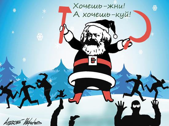 Я не знаю, что стоит за русским 2020 годом — или мистика русской истории, или просто случай