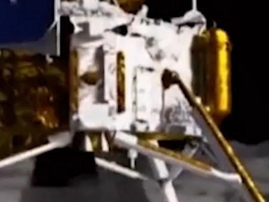 Появилось видео посадки китайского зонда на Луну