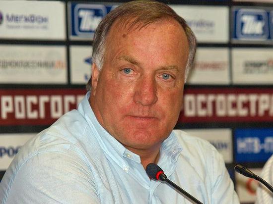 Экс-тренер сборной России Дик Адвокат объявил о завершении карьеры