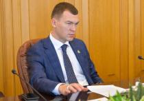 Правительство Хабаровского края выстраивает диалог с бизнесом