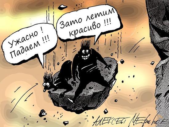 Оренбуржцы попадают в странные ситуации