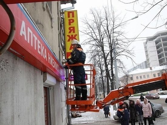 Екатеринбург недополучил 28 млн рублей от наружной рекламы