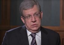 Глава Счетной палаты РФ Алексей Кудрин заразился COVID-19