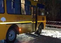 В Башкирии семилетний мальчик попал под колеса школьного автобуса