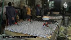В Ярославской области прикрыли нелегальный алкогольный завод