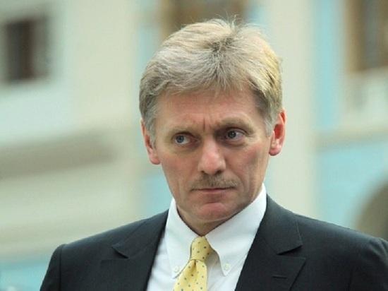 Кремль заявил о необязательности вакцины от COVID-19 для чиновников