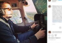 Почти месяц произошел со дня трагедии в небе Подмосковья – 7 ноября неподалеку от Люберец потерпел крушение легкомоторный самолет «Пайпер»