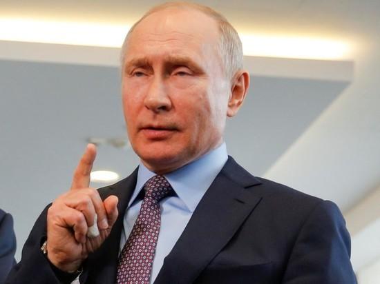 """В Новосибирске зарегистрировали бренд """"Печенеги"""" для увековечивания слов Путина"""